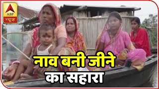 Namaste Bharat: West Bengal's Malda suffers in flood, people get no administrative help - ABPNEWSTV