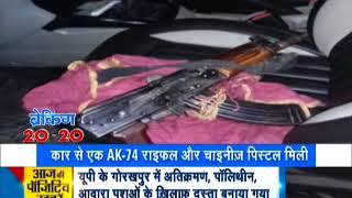 Morning Breaking: Terrorists runs away during checking at checkpost in Kulgam - ZEENEWS