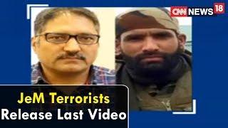 JeM Terrorists Release Last Video   Propaganda Video Against Army   Epicentre   CNN News18 - IBNLIVE