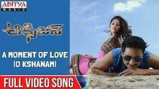 A Moment Of Love (O Kshanam) full video song | Oxygen Video Songs | Gopi Chand | Anu Emmanuel - ADITYAMUSIC