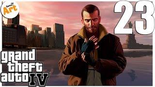 Прохождение GTA IV - 23 - Похищение