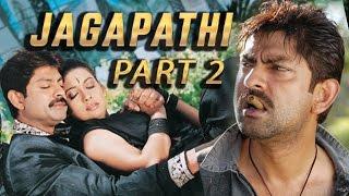 """Jagapathi""   Jagapathi, Rakshita   Telugu Movie Part 2 - LEHRENTELUGU"