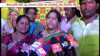 AP TDP Women Leader Keerthi Comments On TRS And BJP Over Babli Project Case| CVR NEWS - CVRNEWSOFFICIAL