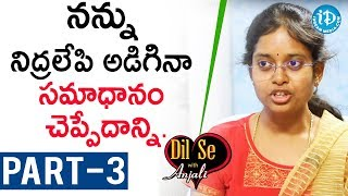 Civil's Topper Anusha Tellakula Exclusive Interview - Part #3 || Dil Se With Anjali - IDREAMMOVIES