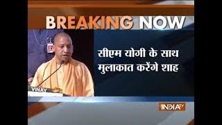 Amit Shah to visit Uttar Pradesh in April, major Cabinet reshuffle on cards - INDIATV