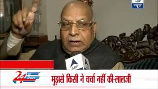 Will leave Lucknow for Modi,but no word from party yet: Tandon - ABPNEWSTV