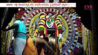 కాణిపాక వినాయకునికి కామధేను వాహన సేవ | Kamadhenu vahana seva to kanipakam Ganapathi | CVR NEWS - CVRNEWSOFFICIAL