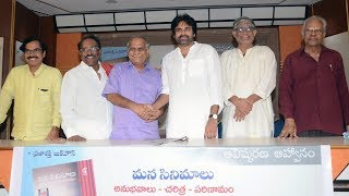 Telakapalli Ravi MANA CINEMALU book launch by Janasena Chief PAWAN KALYAN - TFPC