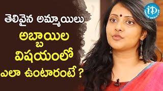 తెలివైన అమ్మాయిలు అబ్బాయిల విషయంలో ఎలా ఉంటారంటే? - Medak SP Chandana Deepti IPS | Dil Se With Anjali - IDREAMMOVIES