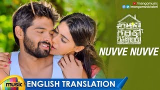 Nuvve Nuvve Video Song with English Translation | Chikati Gadilo Chithakotudu Songs | Nikhita Gandhi - MANGOMUSIC