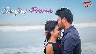 Sanjay Prema   Telugu Love Song By Ruth Kumar Rushi, Dinakar, P.P.K   TeluguOne - TELUGUONE
