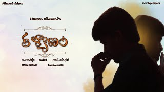 Kalyanam  New Telugu shortfilm   By naveen allasani - YOUTUBE