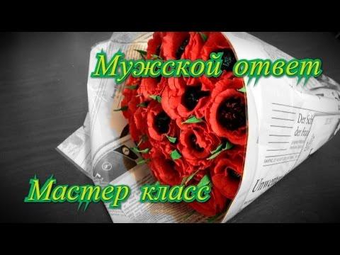 """Букет из конфет """"Цветы розы"""", видео мастер класс"""