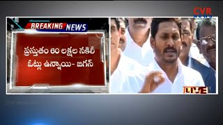 LIVE : YS Jagan Speaks To Media After Meeting With Governor Narasimhan | CVR News - CVRNEWSOFFICIAL