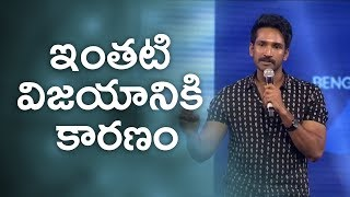 Aadi Pinisetty speech at Rangasthalam Vijayotsavam - IGTELUGU