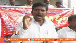 CPM Activists Protest For Double Bedroom Houses at Nizamabad MRO Office | iNews - INEWS