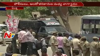 Left Parties Protest Against Drought Relief Actions in Anantapur Collectorate    NTV - NTVTELUGUHD