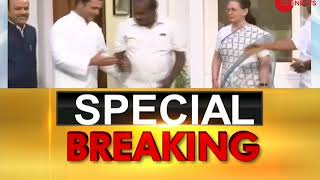 Special Breaking: HD Kumaraswamy to meet Sonia, Rahul Gandhi in New Delhi - ZEENEWS