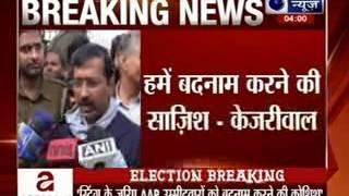 Delhi polls 2015: AAP party chief Kejriwal suspects of fake sting operation - ITVNEWSINDIA