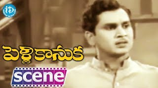 Pelli Kanuka Movie Scenes - Krishna Kumari Doubts On Saroja Devi || ANR || Gummadi - IDREAMMOVIES