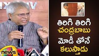 Undavalli Arun Kumar About TDP Alliance With BJP | Chandrababu Naidu | Undavalli Press Meet - MANGONEWS