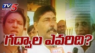 DK Family war for Gadwal Champion - TV5NEWSCHANNEL