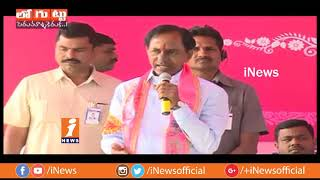 Why TRS Political Strategies On Settlers votes for Assembly Election Campaigns ?  | Loguttu | iNews - INEWS