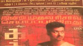 Ticket Booking for Kaththi started only in News Papers – Kaththi Movie Reservation