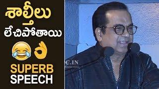 Comedian Brahmanandam Superb Speech @ MB42 Celebrations | TFPC - TFPC
