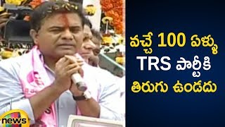 KTR First Speech After Taking Charge As TRS Working President | KTR Road Show Live | Mango News - MANGONEWS