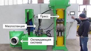 Пресс — ПГКМ 2000.200.2 — основной элемент производственной