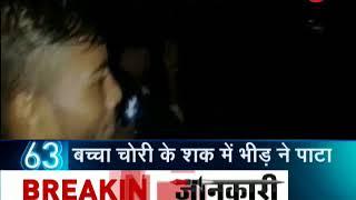 News 100: One beaten in Assam on suspicion of being child kidnapper - ZEENEWS
