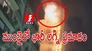 Fire Breaks Out At Dharam Villa Building | 8 Fire Tenders Rushed | Mumbai | iNews - INEWS