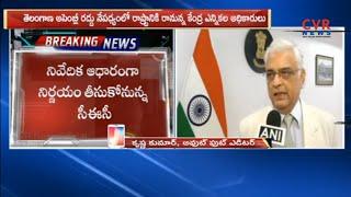 EC Team to Visit Telangana on September 11 to Assess Assembly Poll Preparedness | CVR News - CVRNEWSOFFICIAL