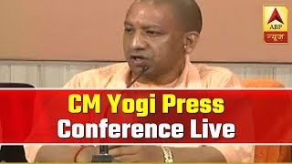 Within Two Years, We Invested 50% More than Last Ten Years: Yogi Adityanath | ABP News - ABPNEWSTV