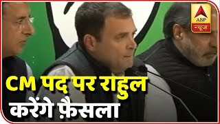 Congress MLAs authorise Rahul Gandhi to decide CM in Rajasthan - ABPNEWSTV