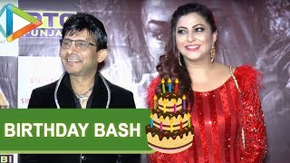 CHECK OUT: Gurpreet Kaur Chadha's GRAND birthday celebration - HUNGAMA