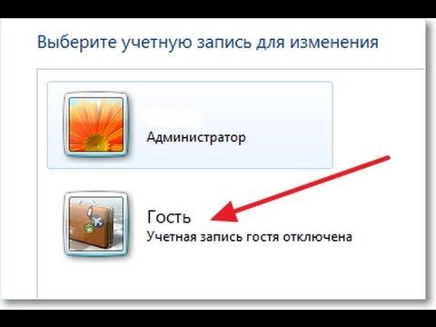 Как сделать учетную запись в windows 10 администратором в