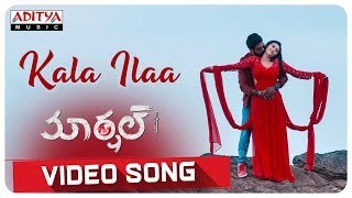 Kala Ilaa Video Song | Marshal Movie | Meka Srikanth,Adaka Abhay,Megha Choudary,Rashmi Singh - ADITYAMUSIC
