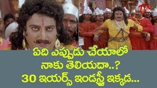 Telugu Movie Comedy Scenes Back To Back   TeluguOne - NAVVULATV