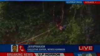 After Kerala, Karnataka witnesses the flood like situation in Kodagu district - NEWSXLIVE