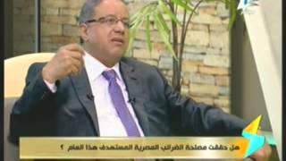 بالفيديو.. مطر: الضريبة في مصر لاتتعدى الـ14% من الدخل