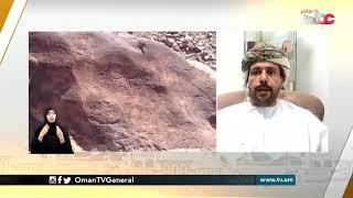 الرسوم والنقوشات الصخرية  .. لوحات فنية تحكي حقبة زمنية من تاريخ عمان