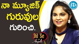 నా మ్యూజిక్ గురువుల గురించి. - Pravasthi || Dil Se With Anjali - IDREAMMOVIES