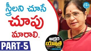 Telugu Feminist Writer P Lalita Kumari (Volga) Interview Part #5 || Akshara Yatra With Dr Mrunalini - IDREAMMOVIES