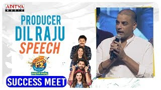Producer Dil Raju Speech @ F2 Success Meet Live || Venkatesh, Varun Tej, Anil Ravipudi || DSP - ADITYAMUSIC