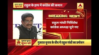 Rahul Gandhi officially becomes the Congress President - ABPNEWSTV