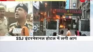 Fire breaks out at Lucknow's SSJ International hotel, five people rescued - ZEENEWS