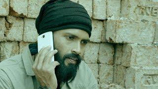 Kaminey Movie Trailer | Ramu Veeravalli | TFPC - TFPC