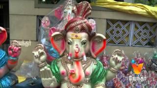 Pillaiyar Patti Hero 17-09-2015 – Vendhar TV Vinayagar Chaturthi Special Program